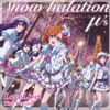 Love Live - Snow halation (Thai Version)