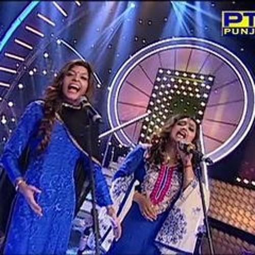 Nooran Sisters Live Sufi Singing In Voice Of Punjab Chhota