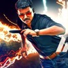 Theri | Tamil | Official Teaser Soundtrack | OST