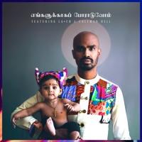 Shan Vincent de Paul - Fight For Us (Ft. La+ch & Coleman Hell)