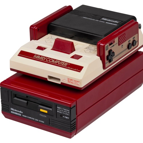 Episode 8: The Famicom Disk System