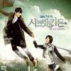 Baek Ji Young - That Woman Instrumental - (Secret Garden) Ara Dub