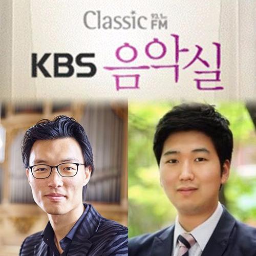 20160321 KBS클래식FM - KBS음악실 - 오르가니스트 송지훈, 성악가 김솔 우승소식