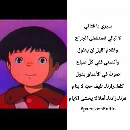 رشا رزق كلما زارنا By Mon3esh 13