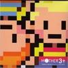 MOTHER 3+  - Samba De Cambo