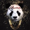 Jay Slime- Panda (SLIME MIX)