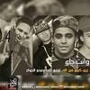 مهرجان و انت جاى (الطابق بتولع ) غناء كيمو - زيزو- فرج الله توزيع حاحا و عبدو الجوكر نوستاليجا