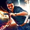 Theri_theme_Dub Theri Step