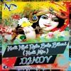 Holi Khel Rahe Bake Bihari (Holi Mix) - DJ NDV
