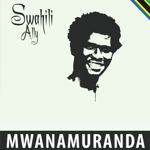 Mwanamuranda A(Accoustic Version)