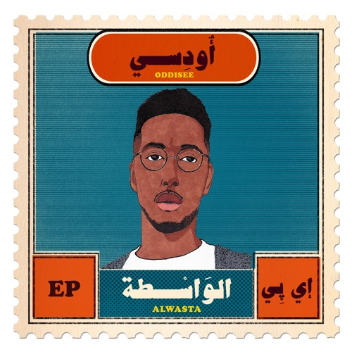 02 Oddisee - No Reservations