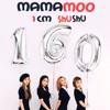 [COVER] 마마무 MAMAMOO - 1cm의 자존심 (Taller than You)
