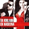 Download Jal Jal Ke Dhuan |Ek Khiladi EK Haseena Mp3