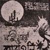 Dishehara Je Mon - (Cover by Lagnajita) mp3