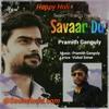 Holi Special- Savaar Du