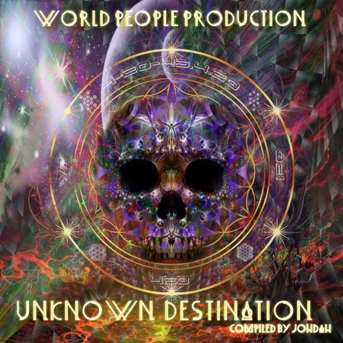 Down On The Inside (World People - Unknown Destination)