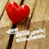 Lent for Love - Episode 4