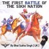 Bhai Sukha Singh Ji -(FBSN P. 4)- Sri Guru HarGobind Sahib JIs Bachan