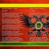Koma Berxwedan - Ey Reqîb (Kurdish National Anthem)