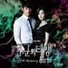Jung dong ha(정동하) _ Mystery(미스터리) (Master`s sun(주군의 태양) OST Part 5)