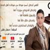 Download اللهم اجعل امي- المنشد حسان سالم Mp3