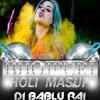 Bhojpuri Holi Mashup ( BR MIX ) DJ Bablu Raj