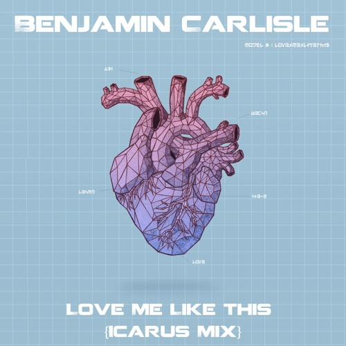 Love Me Like This (Icarus Mix)