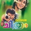 Chitram Evergreen Malayalam Movie Theme Music... -