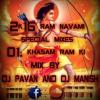 2k16 RAM NAVAMI SPECIAL MIX 01.KHASAM RAM KI (CRISPY MIX BY DJ MANISH AND DJ DJ PAVAN)