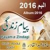 09. Sallallahu Ala Muhammad - Hafiz Abdul Qadir
