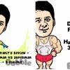 Mirchi Amdavadi Bioscope - Rocky Handsome & Batman V/s Superman