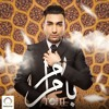 Hossein Tohi Ba Maram (MUSIC IS MY LIFE)