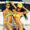 Russian Music Mix 2016 Vol.5 By Dj Dimon