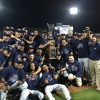 Full Bottom of the 9th Inning - Whitecaps Win '15 MWL Title