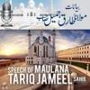 Maulana Tariq Jameel Sahib 2015
