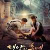 Dita- Always (OST Descendants Of The Sun By Yoon Mirae)