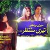 Ost Meri Har Nazar_Sami Khan_sheher bano