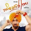 Ambarsariya Movie Review By DIL DA PREET RJ MEET
