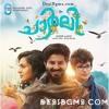 Charlie Malayalam Background Music - Manthrikanayi - DesiBgms.Com