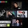 Download مهرجان (ديك أم البنت جارتنا) +18 ابو الشوق زعيم ميكانيكا الفن Mp3