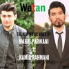 Mahdi Parwani & Hamid Rahmani - Watan [Mp3Afghan.com]