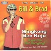 [FL™- Op™] HD  • Anak Singkong Db 2016