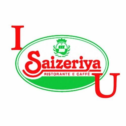 I Saizeriya U