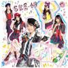 SKE48 - Bazooka Hou Hassha! (バズーカ砲発射!)(Indonesia Ver) Cover