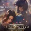OST - Tum Kon Piya Rahat Fateh Ali Khan Full Song