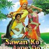 Sawan Ko Aane Do By D Chipsta & Cindy