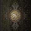 Sheikh Sayyid Mutawalli - 008-QISSAR