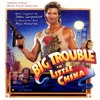 Big Trouble In Little China - Prologue (Victor Wong)