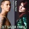 Eminem & Meghan Trainor - My Name Is #No (Mashup)