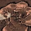 Download The Horrid Troll (Artemis Fowl) Mp3